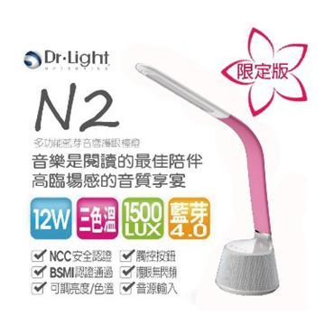 Dr.Light LED多功能藍芽音箱檯燈 粉紅