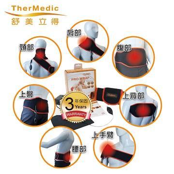 舒美立得 簡便型熱敷護具(未滅菌)-軀幹專用