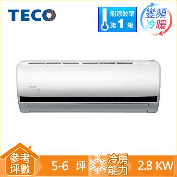 TECO一對一變頻冷暖空調MS28IH-BV