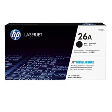 HP 26A 黑色原廠碳粉匣