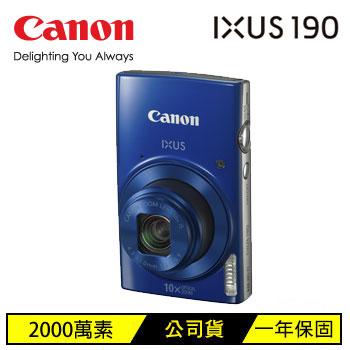 Canon IXUS 190數位相機-藍