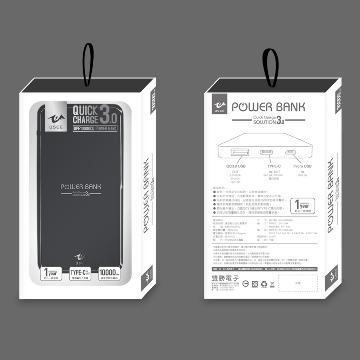 【QC3.0】【10000mAh】USEE鋁合金行動電源-黑色