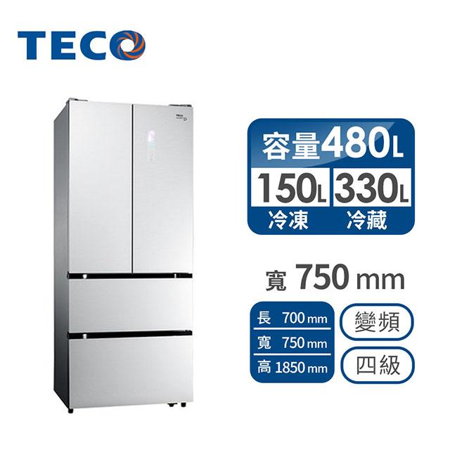 東元 480公升智能玻璃四門變頻冰箱