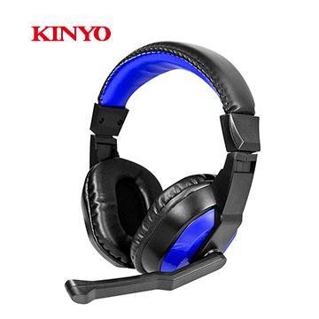 KINYO 頭戴式立體聲耳機麥克風