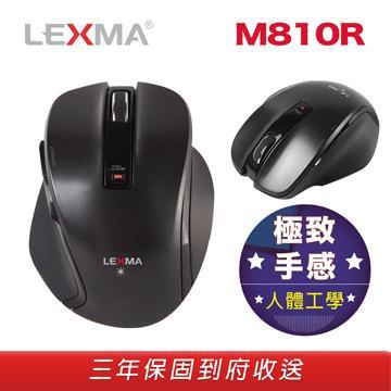 LEXMA M810R無線藍光滑鼠-黑