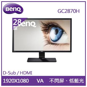 【28型】BenQ 液晶顯示器