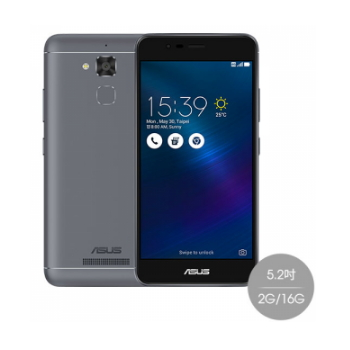 【2G/16G】ASUS ZenFone 3 Max -灰