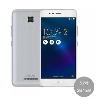 【2G/16G】ASUS ZenFone 3 Max -銀