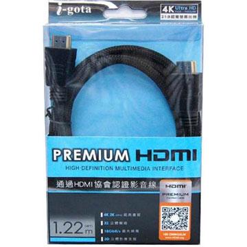 i-gota公對公HDMI線-1.2米