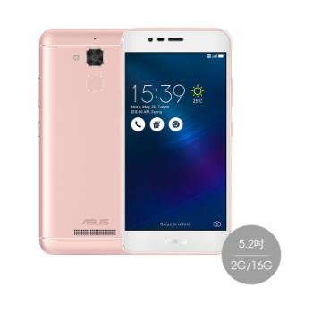 【2G/16G】ASUS ZenFone 3 Max -粉