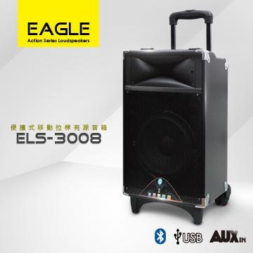 【EAGLE】行動藍牙拉桿式擴音音箱