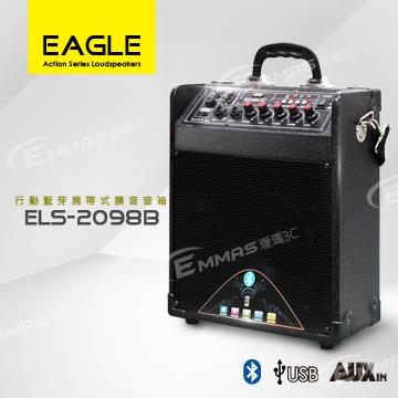 【EAGLE】肩帶式行動音箱/教學機
