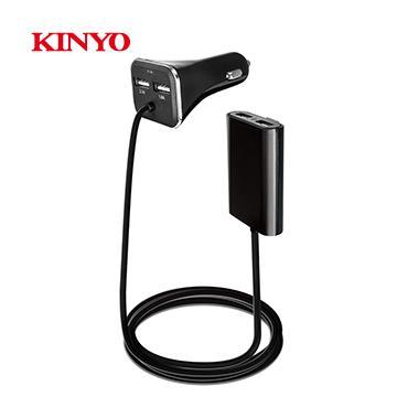 KINYO 背夾式USB4孔車用充電器
