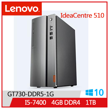 【七代i5】LENOVO IC-510 Ci5-7400 GT730 IdeaCentre桌上型主機