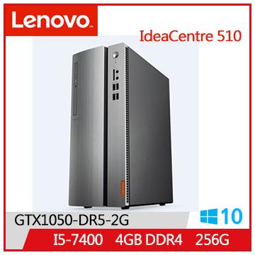 【七代i5】LENOVO IC 510 Ci5-7400 四核獨顯單碟桌上型主機
