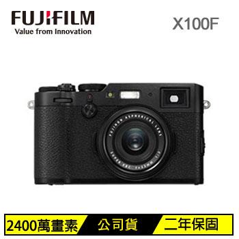 富士 X100F類單眼相機-黑