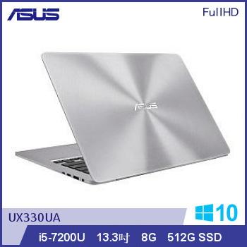 ASUS UX330UA Ci5 512G SSD輕薄筆電