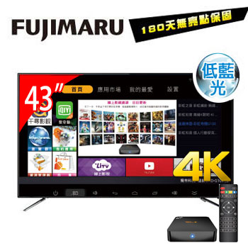 Fujimaru43型4K低藍光顯示器+視訊盒