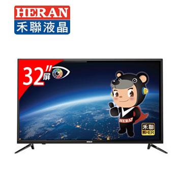 HERAN 32型LED液晶顯示器