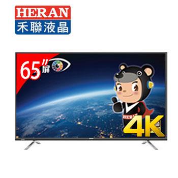 HERAN 65型4K 智慧聯網顯示器