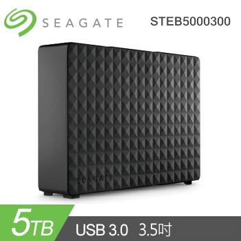 【5TB】Seagate 3.5吋外接式硬碟(新黑鑽)
