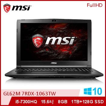 MSI GL62M Ci5 GTX1050 電競獨顯筆電