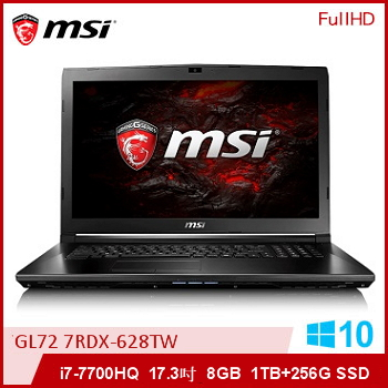 MSI GL72 Ci7 GTX1050 電競獨顯筆電