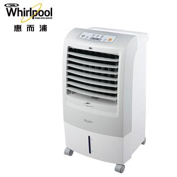惠而浦15L負離子水冷扇