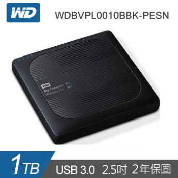 【1TB】WD 2.5吋行動硬碟My Passport Wireless