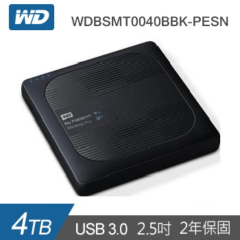【4TB】WD 2.5吋行動硬碟My Passport Wireless