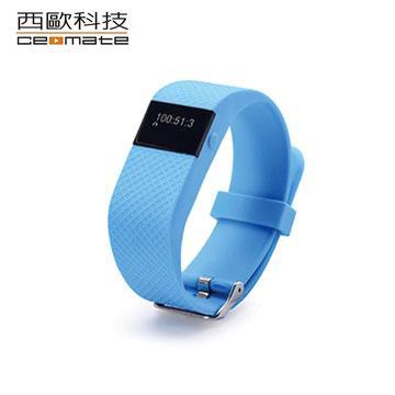 CME-X8-H10 藍芽健康智能心率手環-天空藍