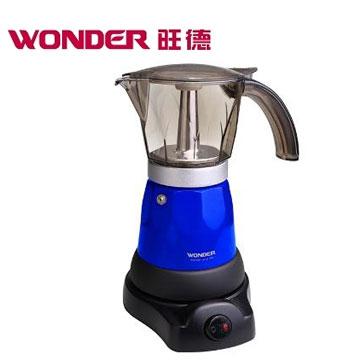 WONDER 電熱式摩卡壺