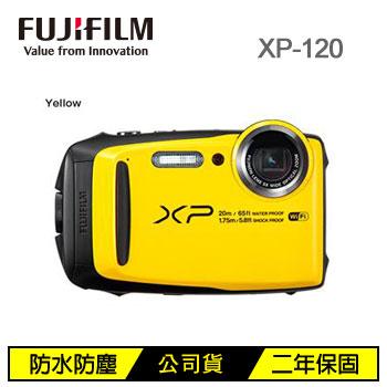 富士 XP-120 防水數位相機-黃