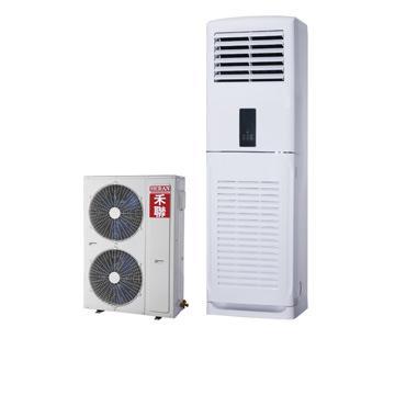 HERAN 落地式冷暖空調 HIS-140DH