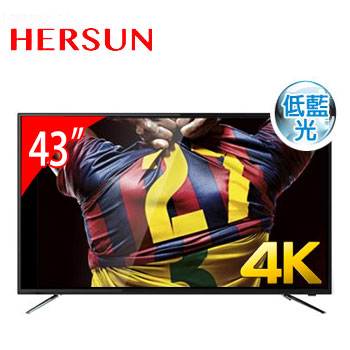 HERSUN43型4K低藍光顯示器+視訊盒