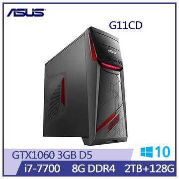 ASUS G11CD Ci7-7700 GTX1060 電競桌機