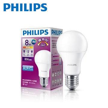 飛利浦全電壓VI LED廣角型8W黃光