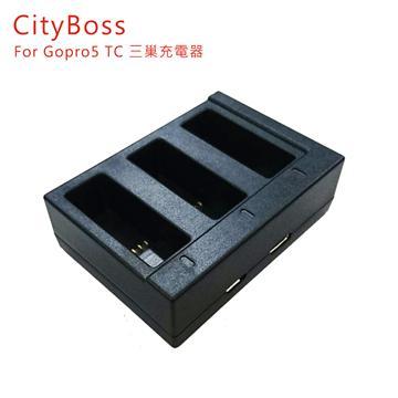 CityBoss for Gopro 電池充電器