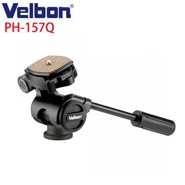 Velbon PadHead 握把式雲台(相機用)