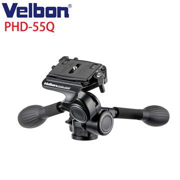 Velbon PHD-55Q 雙握把三向雲台