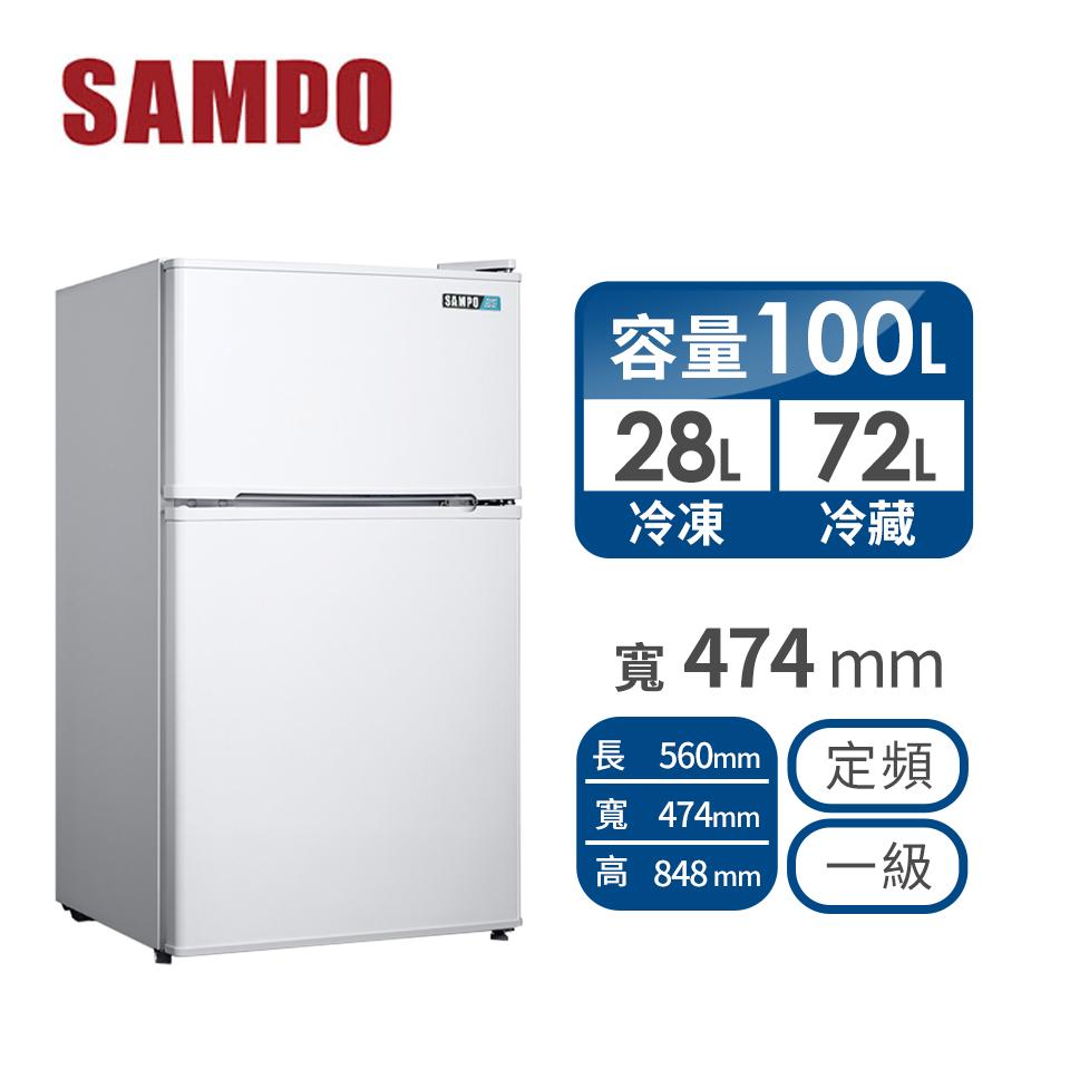 聲寶 100公升二門定頻冰箱