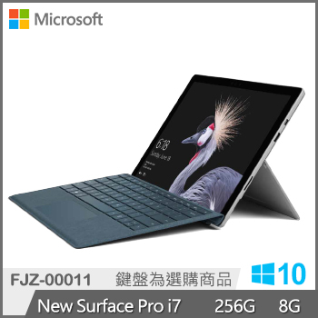 微軟New Surface Pro i7-256G