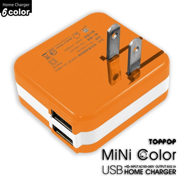 toppop 马卡龙 2/2.1a 家用充电器-橘(tp-12100220)