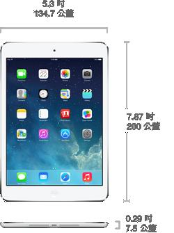 Wi-Fi + Cellular 版機型的尺寸